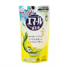 """""""KAO EMAL"""" koncentruotas skystas skalbiklis, gaivaus žalumos aromato, (papildymas). 400 ml"""