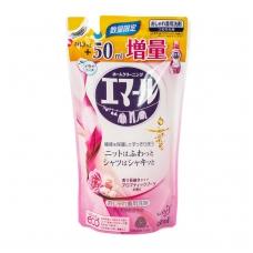 """""""KAO EMAL""""  koncentruotas skystas skalbiklis, gėlių aromato (papildymas). 450 ml"""