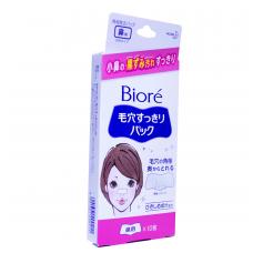 """КАО """"Biore"""" lipdukai nosies porų - inkštirų valymui, 10 vnt."""