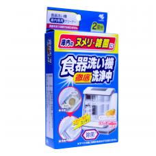 KOBAYASHI SEIYAKU indaplovės priežiūros priemonė (milteliai, 2 ciklams)