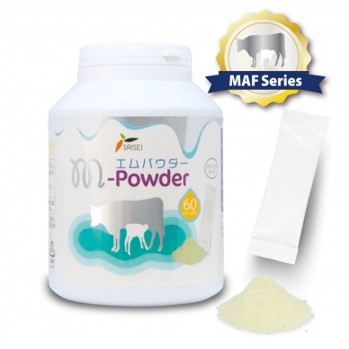 SUPPLEMENTS SAISEI MAF POWDER