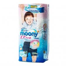 MOONY sauskelnės-kelnaitės berniukams, XL dydis (12–17 kg), 38 vnt.