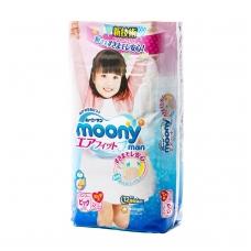 MOONY sauskelnės-kelnaitės mergaitėms, XL dydis vaikams (12–17 kg), 38 vnt.