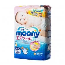 MOONY japoniškos sauskelnės kūdikiams, S dydis (4-8 kg), 84 vnt.