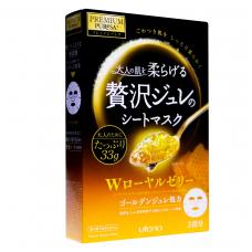 "UTENA ""Premium Puresa Golden"" stangrinamoji želinė veido kaukė su bičių pienelio ekstraktu"